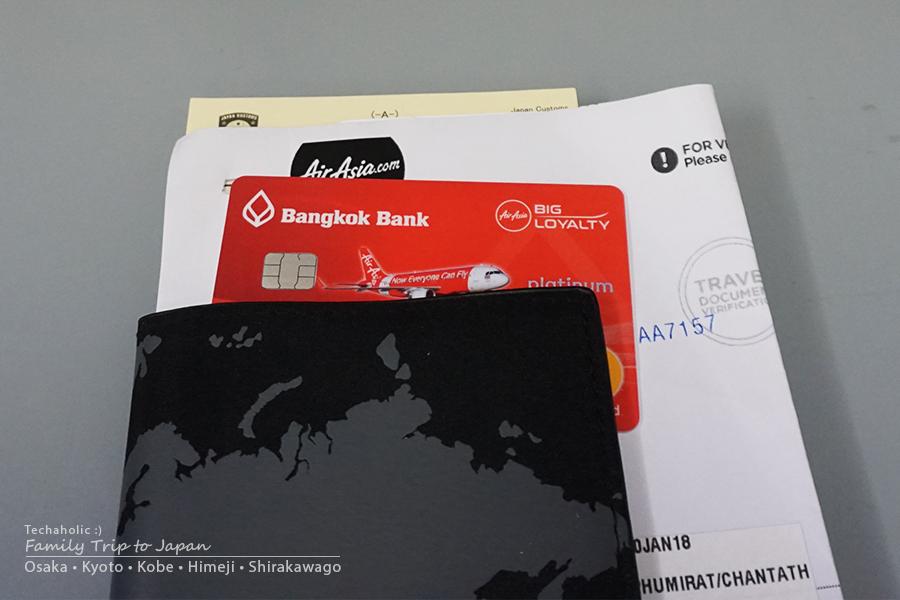 เงินสดและบัตรเครดิตสำหรับเดินทาง