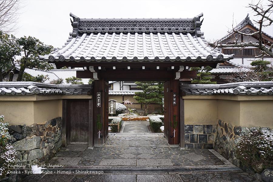 ประตูแบบญี่ปุ่น